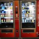 Автомат для продажи электроники.
